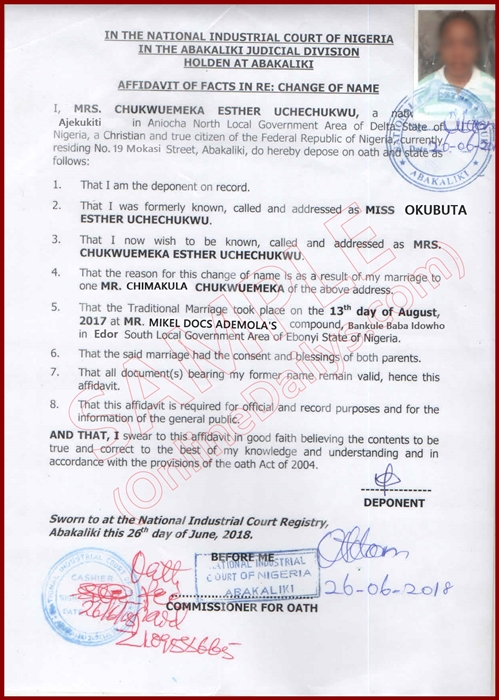 Gateway, Nigeria - Official Website